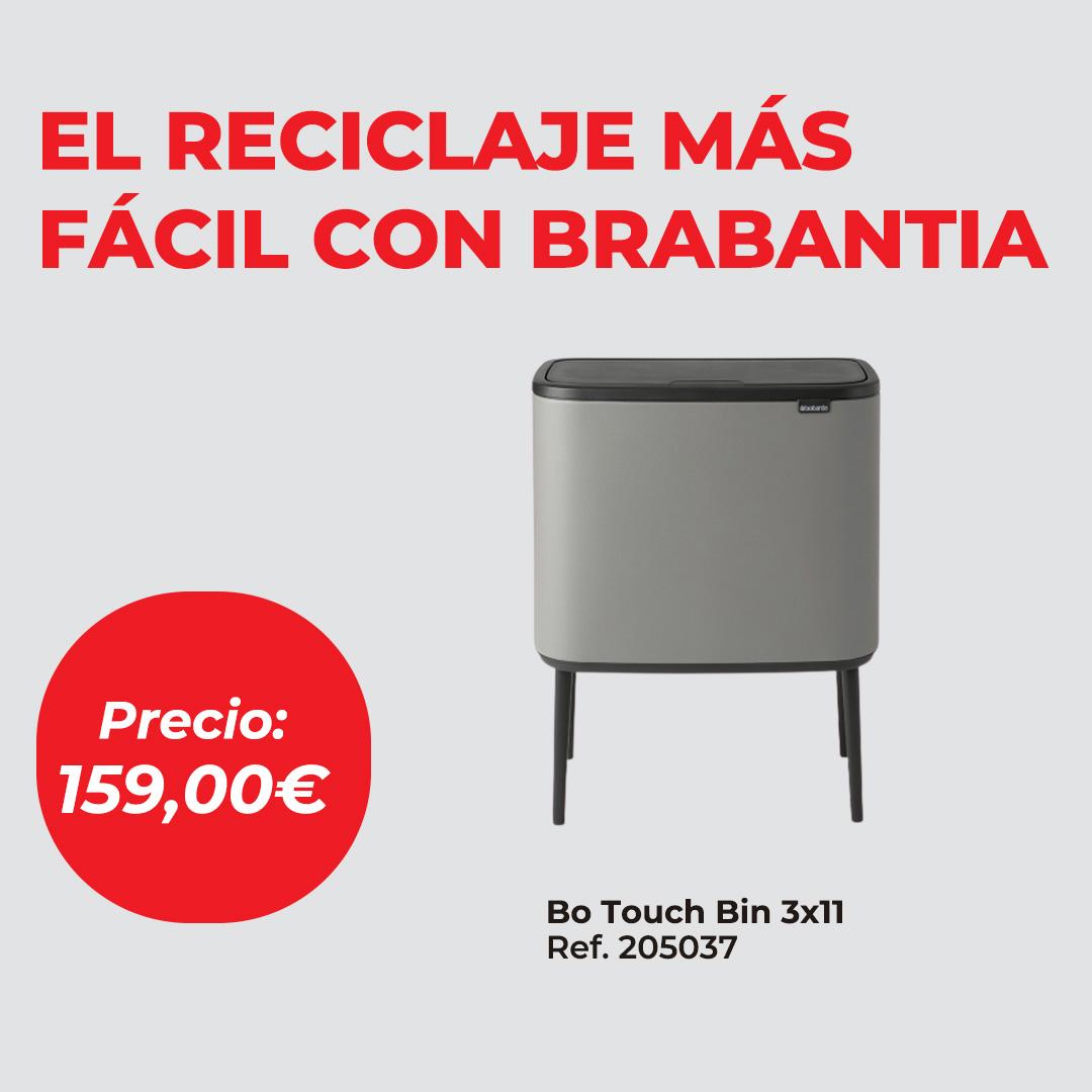 bo-touch-bin-3x11
